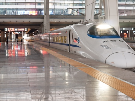 high speed train stop at station,Beijing South Railway Station, China