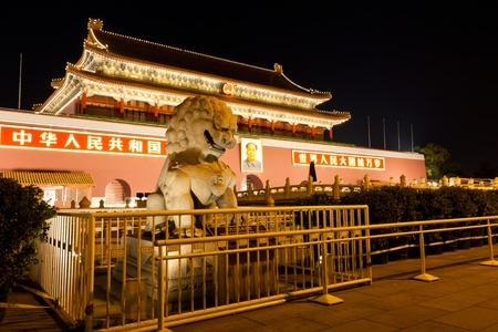 night scene of Forbidden City, Beijing, China.