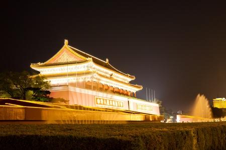 night scene of Tiananmen, Beijing, China.