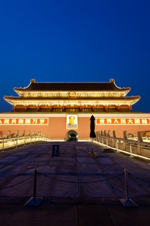 Tiananmen at night, Beijing, China.