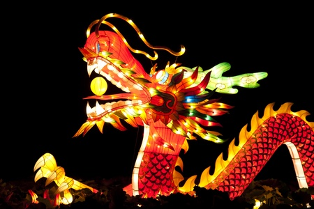 the red dragon: Festival dragon lanterns for celebration Chinese new year.
