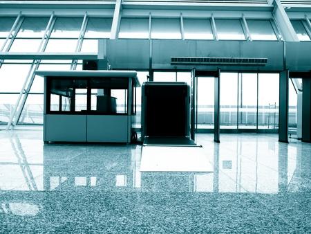 Security check equipment at Suzhou Railway Station, China