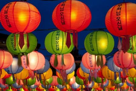 south asians: Lanterns at night for celebrating Buddhas birthday in Korea