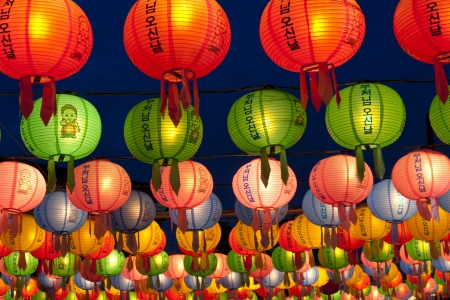 Lanterns at night for celebrating Buddhas birthday in Korea  photo
