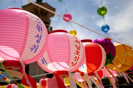 korean culture: hanging lanterns for celebrating Buddha s birthday  The text on lantern means   Buddha s birthday  and  good luck
