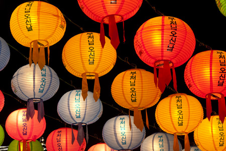 Hanging lanterns for celebrating Buddhas birthday.  免版税图像