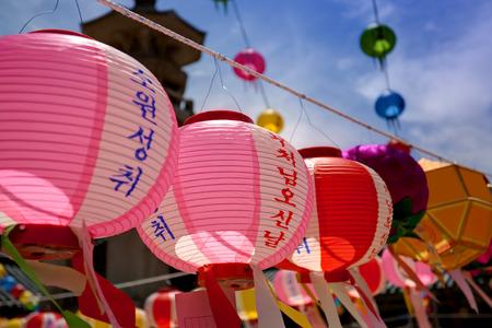 Hanging lanterns for celebrating Buddhas birthday in South Korea. The text on lantern means Buddhas birthday.