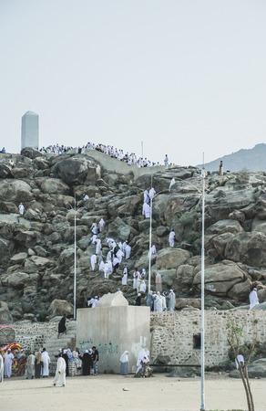 Jabal Rahmah in Mecca, Saudi Arabia
