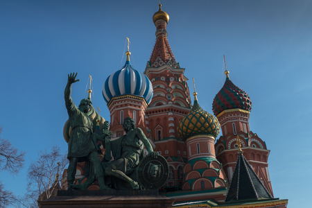 Statue of Kuzma Minin and Dmitry Pozharsky with Saint Basils Cathedral on the background