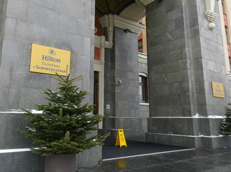 leningradskaya: Entrance to the hotel Leningradskaya - Hilton