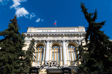 The Central Bank of Russia (through the Christmas tree) Stock Photo