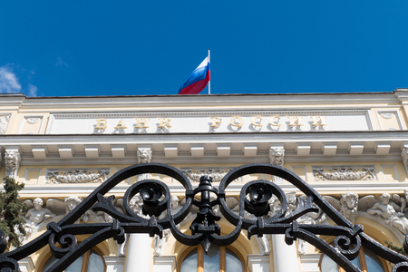 The Central Bank of Russia (through a fence)