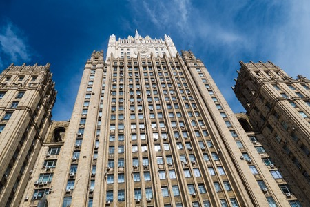 The building of the Ministry of Foreign Affairs in Moscow