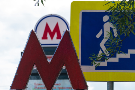The letter M is a symbol of the underground metro and the symbol of the underground passage