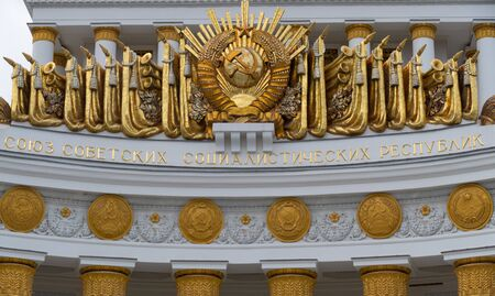 the ussr's coat of arms and symbols of the republics Russia, Moscow,12.11.19.