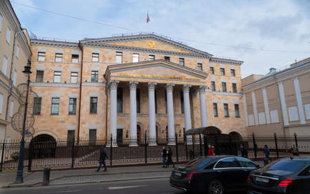Russian Prosecutor Generals Office