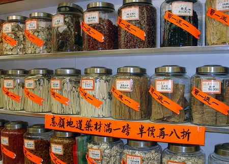 Traditional chinese medicine Stock Photo - 3230923