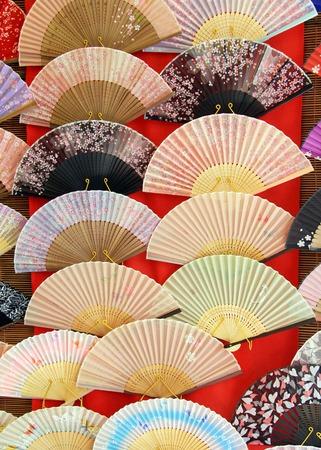 Japanese paper fans. photo