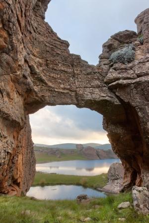 suid: Rock Bridge