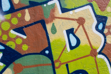 vandalize: graffiti painting closeup.graffiti artwork macro