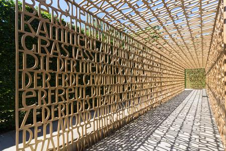 totaled: The Christian Garden (Christian garden in Gardens of the world (Gardens of the World) in Berlin.