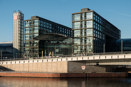 The Berlin Hauptbahnhof (main train station) in Berlin, Germany.