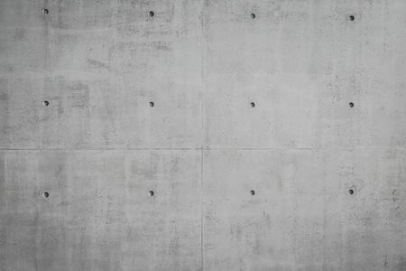 Betonplattenhintergrund - Sichtbetonwand