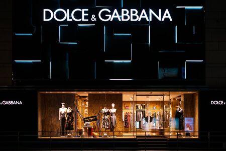 HongKong - November,  2019: Dolce & Gabbana store, shopping window and logo signage at night in Hongkong