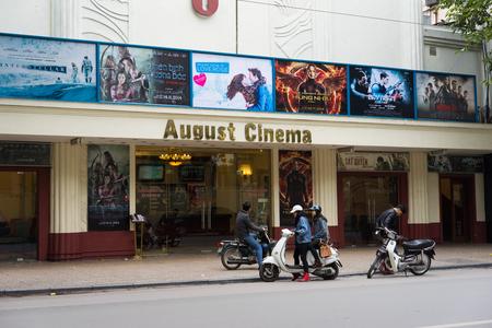 min: Hanoi, Vietnam - Nov 16, 2014: August Cinema, the very old movie theater, located on Hang Bai street, 5 min away from Turtle Lake, center of Hanoi