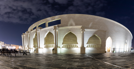 Illuminated cultural center Katara in Doha, Qatar