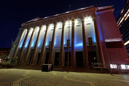 ストックホルム, スウェーデン - 2015 年 10 月 12 日: ストックホルム コンサート ホール、ノーベル賞授賞式開催 12 月 13 日毎年。2015 年 10 月 12 日、ス
