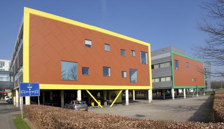 wilhelmina: modern exterior of the Wilhelmina children hospital in Utrecht, Netherlands Editorial