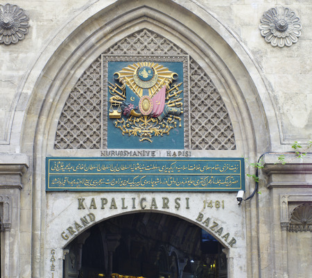 entrance of the grand bazaar in istanbul. It is one of the oldest shopping malls in history with over 1200 jewelry, carpet, leather, spice and souvenir shops.