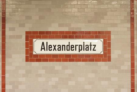 u bahn: U-bahn (subway) station Alexanderplatz in Berlin. The U-bahn serves 170 stations spread across ten lines with a total track length of 151.7 km.