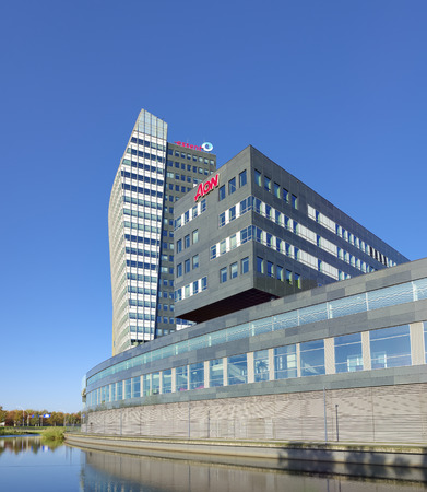 capital building: modern office building in Zwolle, netherlands. Zwolle is the capital of the dutch province Overijssel