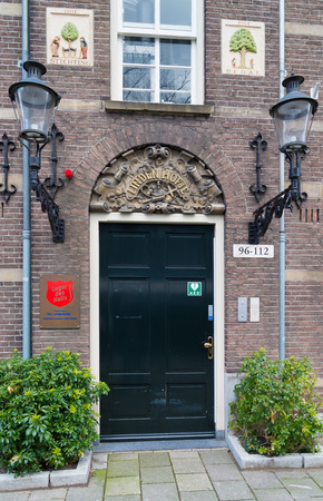 hospice: entrance of the amsterdam salvation army childrens hospice building Stock Photo