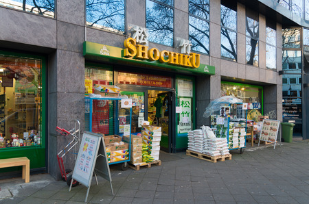 convenient store: DUSSELDORF, GERMANY - DECEMBER 14, 2014: Of all of the cities in the world outside of Japan, Düsseldorf has the highest concentration of Japanese residents. Editorial