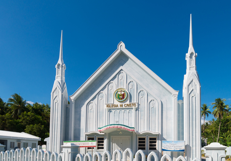 philippines: catholic white church in the Philippines. Iglesia ni cristo means in Philippine language (tagalog) church of christ. It stands for the largest independent christian church in asia.