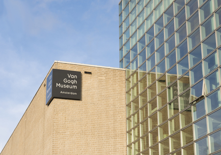 van gogh: AMSTERDAM, NETHERLANDS - DECEMBER 26, 2015: exterior of the Vincent van Gogh museum. It has the largest collection of Van Goghs paintings and drawings in the world. Editorial