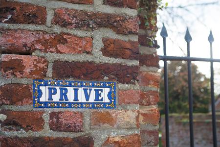 石レンガの壁にプリヴェ (英語でプライベート) 記号 写真素材 - 85432079
