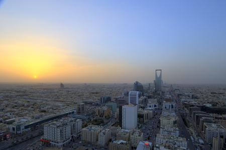 Riyadh skyline at night