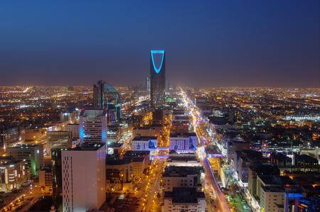 Panoramę Rijadu w nocy Zdjęcie Seryjne