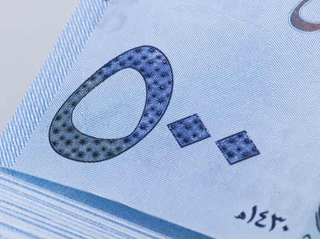 Saudi Riyal Banknotes of 500 extreem closeup detail