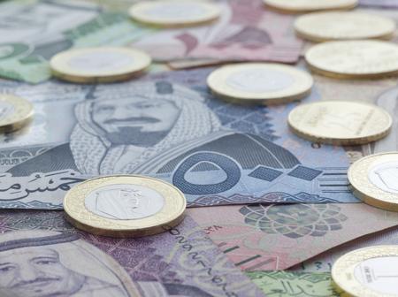 New Saudi Riyal Banknotes and Coins showing King Salman of Saudi Arabia