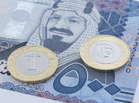 Saudi Riyal 500 Banknote and New Coin showing King Salman of Saudi Arabia Reklamní fotografie