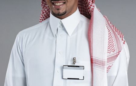 Saudi Man Torso With an Isolated Badge on His Chest Stock Photo