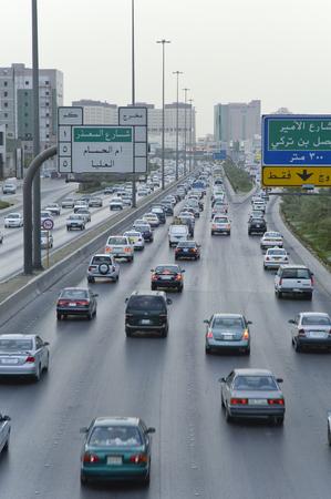 Top View of King Fahad Road in Riyadh City, Saudi Arabia