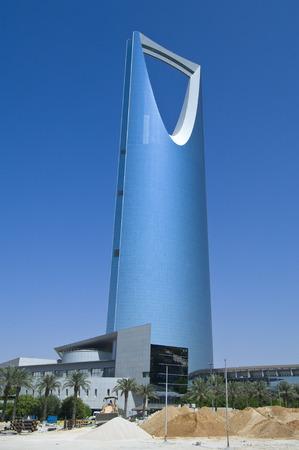 RIYADH - October 21: Kingdom Tower Skyscaper and Surroundings on October 21, 2007 in Riyadh, Saudi Arabia.