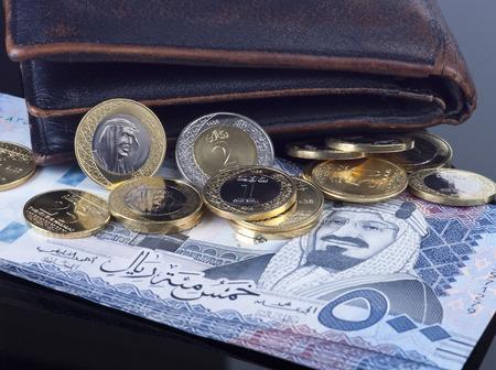Wallet with Saudi Riyal Coins and 500 Banknotes