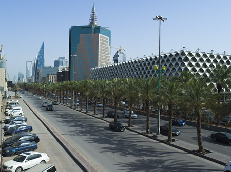 King Fahad National Library Building on King Fahad Road in Riyadh, Saudi Arabia, 26-04-2018